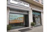 [1 Quattromani], Cosenza, locale commerciale zona Municipio